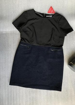 Классическое платье-футляр с тёплым низом