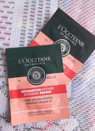 L'occitane олія для волосся інтенсивне відновлення 1 мл