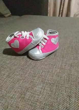 Детская обувь. пиньетки