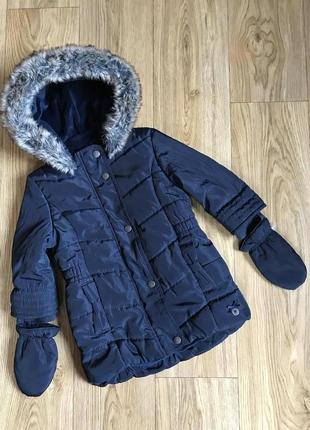 Бесплатная дост! стильная крутая фирменная демисезонная курточка с варежками в комплекте