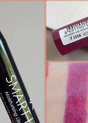 Помада-карандаш для губ golden rose smart lips moisturising 22