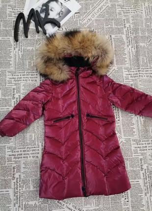 Зимний пуховик пальто с натуральной опушкой енот
