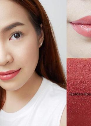 Помада-карандаш для губ golden rose smart lips moisturising 05