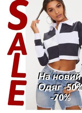 🆘розпродажа -50% -70 %🆘 до 1 октября!🆘  полосатый джемпер из трикотажа с воротником поло