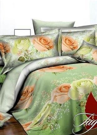 Двохспальний комплект постельного белья