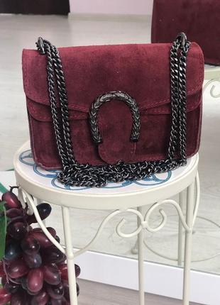 Замшевые сумочки в стиле gucci.