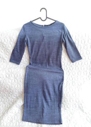 Длинное облегающее платье