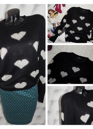 Очаровательный свитер с шикарным составом