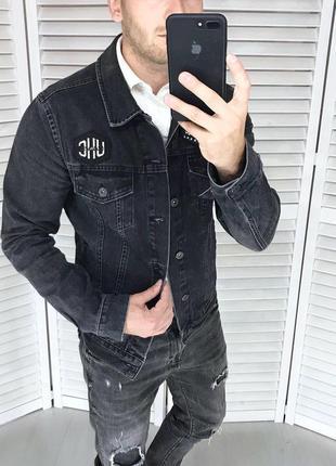 Джинсова куртка