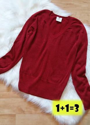 Next реглан бордовый люрекс xs-s красный пуловер джемпер свитер кофта лонгслив осень