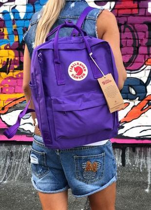 Fjall raven violet женский стильный фиолетовый рюкзак 16л.