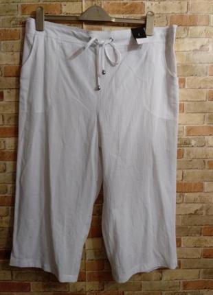 Новые белоснежные вискозные шорты 18/52-54 размера