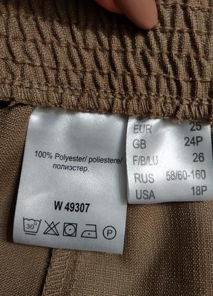Отличные брэндовые стильные классические брюки штаны прямые большого размера9 фото