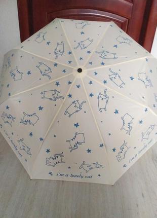 Молодежный зонт-полуавтомат с котами молочный