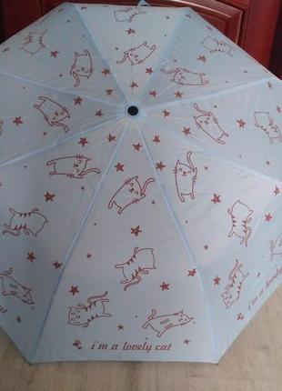 Молодежный зонт-полуавтомат с котиками голубой