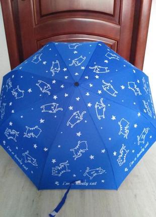 Модежный женский зонт-полуавтомат с котами синий