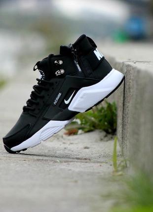 Шикарные мужские кроссовки nike huarache winter acronym чёрные с белым