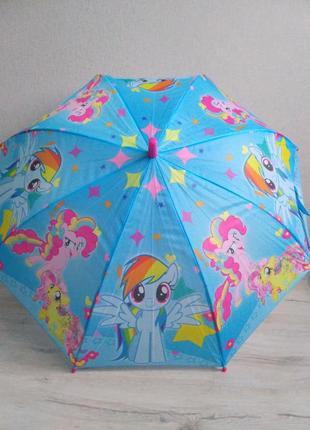 Красочный зонтик для девочки с пони