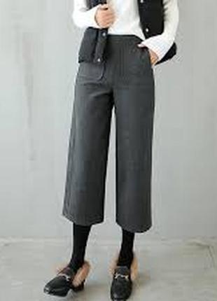 Кюлоты брюки betty jackson black