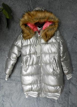 ✅ куртка дутая матовое серебро с  мехом на капюшоне