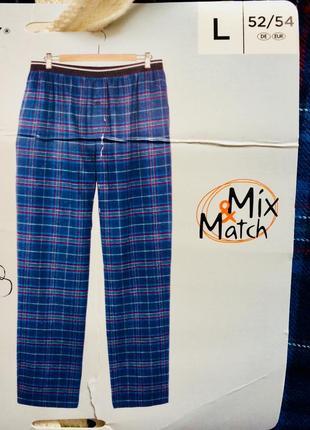 Мужские фланелевые штаны для дома и сна livergy евро 52-54