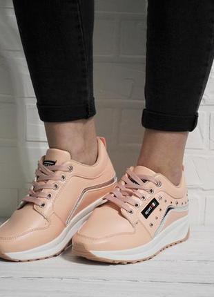 Распродажа! удобные, стильные, красивые женские кроссовки в пудровом цвете