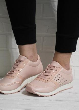 Распродажа! милые и удобные женские кроссовки, в нежно-пудровом цвете
