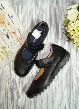 🌿бесплатная доставка🌿hartjes. кожа. комфортные качественные туфли, мокасины