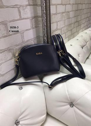 Новая темно-синяя сумка через плечо