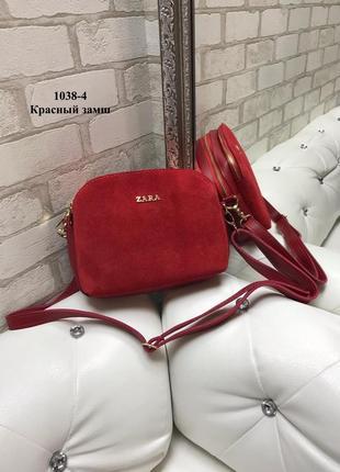 Яркая сумка натуральная замша