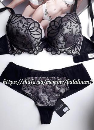 Комплект женского нижнего белья balaloum 9329