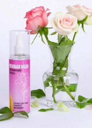 Крымская натуральная коллекция розовая вода с витаминами красоты (тоник