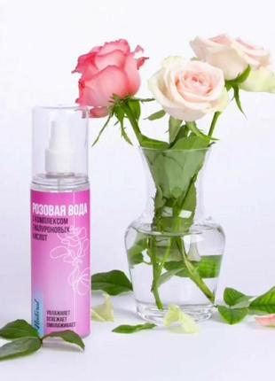 Крымская натуральная коллекция розовая вода с гиалуроновой кислотой (тоник для лица)