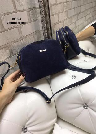 Шикарная сумочка из натуральной замши