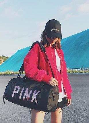 Спортивная дорожная сумка pink пинк с отделением для обуви