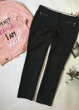 Базові штани з замочками