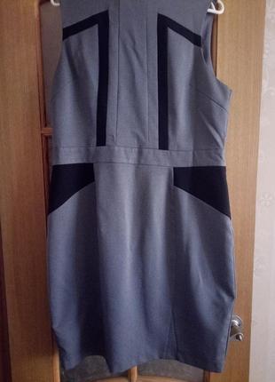 Продам платье -футляр,р 18