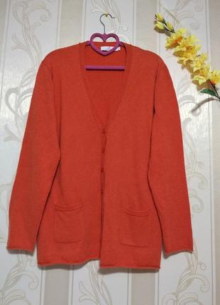 Натуральный кардиган, теплая кофта, в составе шерсь мериноса и кашемир.