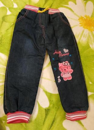 Теплые джинсы на девочку 4-5 лет.