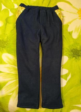 Теплые штаны с утеплителем на девочку 3-5 лет.