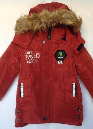 Еврозима! зимняя куртка парка для мальчика 3-4 года