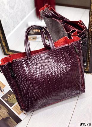 Кожаная сумка плетение