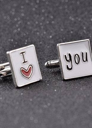 """Мужские металлические   запонки   """"i love you я тебя люблю"""""""