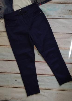 Актуальные синие леггинсы лосины штаны высокая посадка