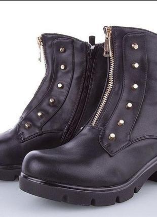 Демисезонные ботинки черные эко кожаные высокие!осенние!женские!на молнии змейке!деми
