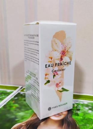 Великий розпродаж!!!новинка!вишневий цвіт туалетна вода ів роше ив роше yves rocher