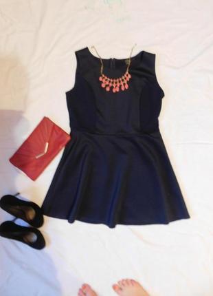 Стильне плаття з неопрену