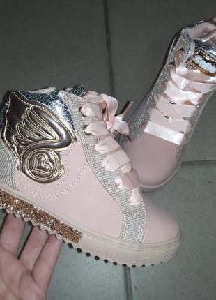 Крылья детские ботинки высокие кеды осень деми