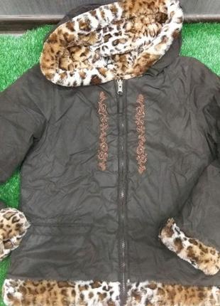 Куртка пальто пуховик