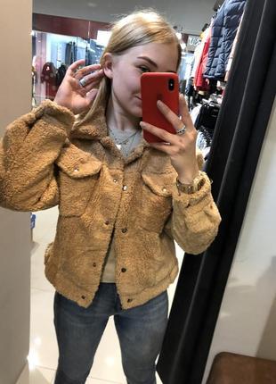 Куртка плюшевая короткая осенняя бежевая